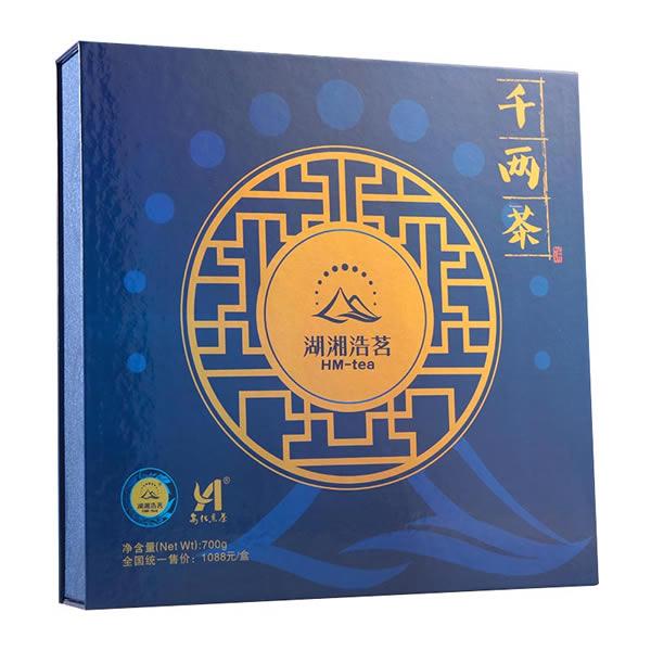 [VIP专区] 湖湘浩茗 安化黑茶·千两茶饼 700g礼盒装 2016年老茶仅880元
