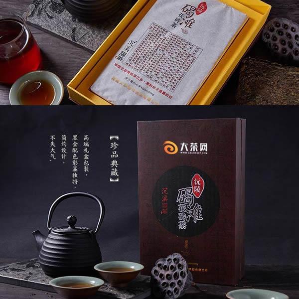 """[VIP专区]碣滩茯砖茶 800gx2 礼盒装 (2016年老茶)""""一带一路""""纪念版"""