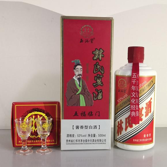贵州茅台镇 林氏宴酒原浆酒 53度酱香型 500ml