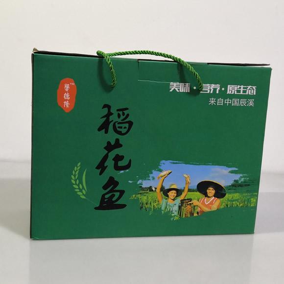 原生态 辰溪稻花鱼礼盒