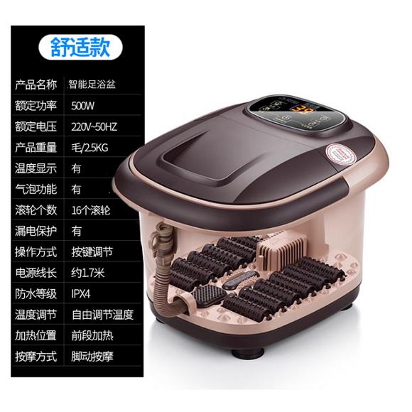 全自动12大滚轮加热按摩泡脚足浴桶 舒适款