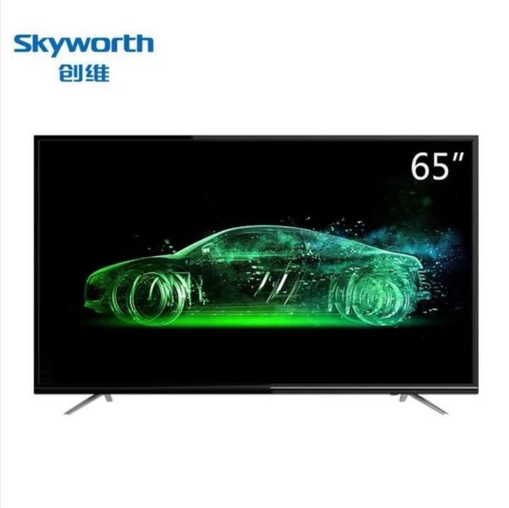 创维酷开智能电视65英寸 4K超薄高清液晶网络WIFI带语音
