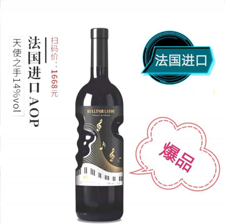 法国进口AOP 威尔干红葡萄酒 750mL×6支整箱 (7380 UNCC 包邮)