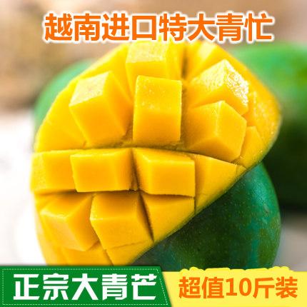 越南玉芒特大青忙果 10斤39.8元 新鲜进口水果